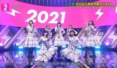 【乃木坂46】早川聖来、正月早々に大ハプニングを起こす!!!
