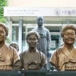 【韓国】慰安婦支援「寄付金88億ウォンのうち86億ウォンを不正流用」と調査結果