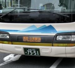 山交バス 山形-仙台線