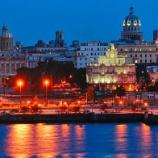 『行った気になる世界遺産 ハバナ旧市街とその要塞群』の画像
