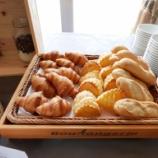『【北海道ひとり旅】ノイシュロス小樽 朝食『選べる朝食は洋食で』』の画像