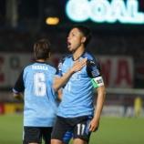 『[ACL]川崎フロンターレ FW小林悠の2得点!3-1で浦和に先勝』の画像