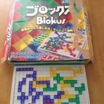 どハマり必至! 遊んで楽しいおすすめボードゲーム boardgame fan