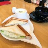 『馬込川沿いにある喫茶店「Bon Time珈琲館」のモーニングを食べてきた! - 中区南浅田』の画像