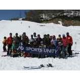 『奥只見スキーキャンプ2期終了_3』の画像