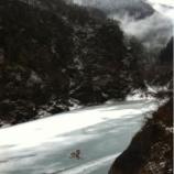 『(番外編・回想)一年前に凍ったダム湖に行きました』の画像
