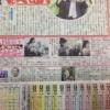 【速報】新曲 希望的リフレインのMVに旧神7登場!