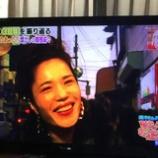 『宝田恭子です。』の画像