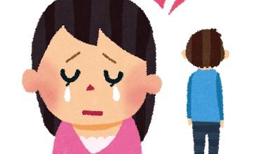 【悲報】姉が婚約破棄される やっぱワイが悪いんか?