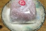 【交野・いちご大福めぐり】シャトレーゼのはうっすらピンク色がそそられる!108円で食べられる本格いちご大福!