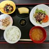 『1号館昼食( カツオの中華サラダ )』の画像