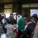 『【福岡】生活技能科一致団結』の画像