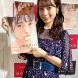 『【乃木坂46】アイドルとして最後の活動を終えた斉藤優里さんの様子がこちら・・・』の画像
