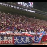 『【乃木坂46】FC東京 公式twitterで『おいでシャンプー』の替え歌『おいでリンス』の動画が公開wwwwww』の画像