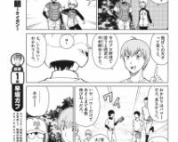 阪神ファン「山田哲人は神宮専。大山こそ真のHRバッター」