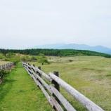 『いつか行きたい日本の名所 高ボッチ高原』の画像