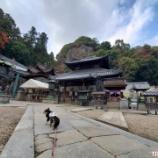 『生駒・寳山寺へ久しぶりにお詣り♪』の画像