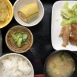 『今日の桜町昼食(鶏肉のマヨ照り焼き)』の画像