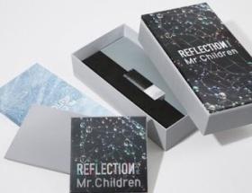 ついにMr.Childrenが新アルバムでCDを見切り「USBメモリ」で発売wwwwwwwwww