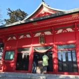 『神社仏閣がパワスポとなり得る3つの理由』の画像