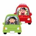 「規定速度以内で走ってる車はバカ」←これwww