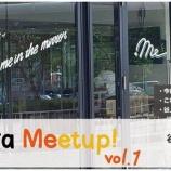 『【谷上プロジェクト】Taniga Meetup! Vol.1 8月24日(金)19:00~』の画像