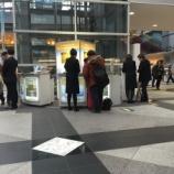 『アメックス 空港で申込むのは得か?』の画像