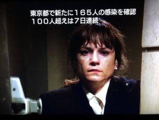 【速報】 東京+165