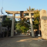 『【豊津】 垂水神社』の画像