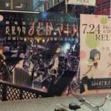 『【アニメ速報!】2013年映画興行収入ランキングでトップ3がアニメwwwwwwwwwwwwww』の画像
