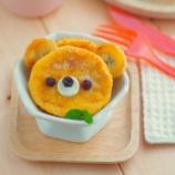 『くまちゃんの形のフレンチトースト』の画像