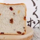 『宝石屋さんが手掛ける 高級食パン専門店 「きく松」で待望の食パン【宝石物語】を購入してきましたー!』の画像