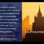 駐日ロシア大使館「ソ連はアジアで暴虐を尽くした日本から中国と朝鮮半島を解放した」