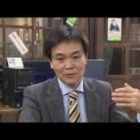 『素晴らしいまちの基本はまず安全安心であること。阪神淡路大震災を振り返って。』の画像