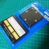 『【レビュー】ワンタッチ&自動切り替え可能な「CYBER・HDMIセレクター 3in1」』の画像