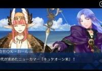 【Fate】騎士道と武士道ならどちらがまともなのか?そしてキュケオー道とは何なのか?