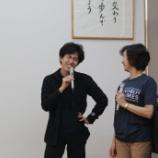 『【熊本】世界大会報告会を開催しました。』の画像
