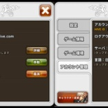 『【ドラスラ】クリスマス記念プレゼント選択イベント』の画像
