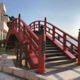 『【橋】浜名湖舘山寺のシンボル!志ぶき橋へ』の画像