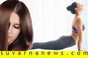 【発毛のポーズ】ヨガでハゲが改善される!?バングラデシュの秘技を伝授