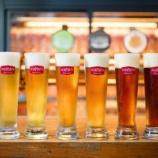 『「シュマッツ」がビールラインナップをリニューアル』の画像