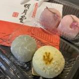 『明月堂 昭和から続く台湾の老舗和菓子店』の画像