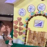 『【乃木坂46】衝撃!!!筒井あやめ、46時間TVの台本で嘘をつかれていたことを暴露wwwwww』の画像