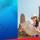 『フィリピン航空が70%OFF実施中。お安くセブに行くチャンスです。』の画像