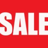 『楽天トラベル、最大5万円割引や目玉商品続出の「楽天スーパーSALE」を6月18日から開催!』の画像