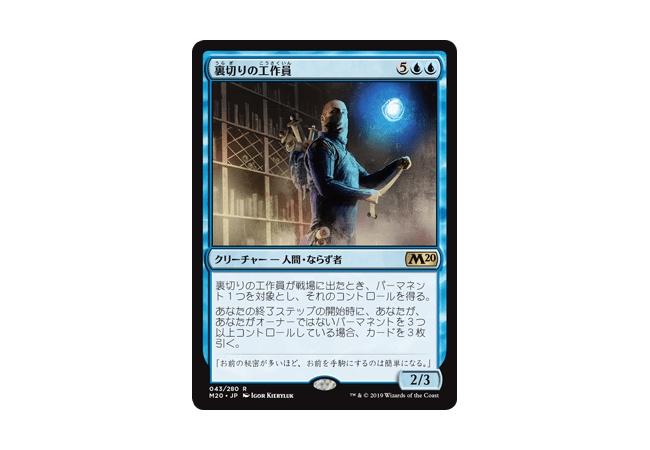 カードゲーム(頭を使う、友達ができる、それほどお金がかからない)←この趣味が嫌われる理由