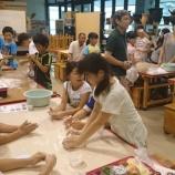 『7月25日~26日 子どもたちの宿泊体験学習』の画像