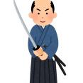 【驚愕】江戸時代の町民「ご飯のおかずで番付組んだwww」→結果wwww