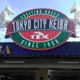 『【出演】東京肉合戦(大井競馬場ウマイルスクエア)』の画像
