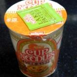 『カップヌードルシンガポールラクサ 日清食品』の画像